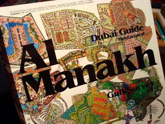 Al Manakh 01