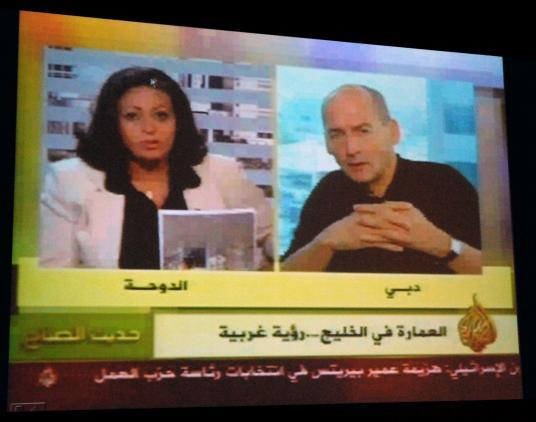 Rem on Al Jazeera
