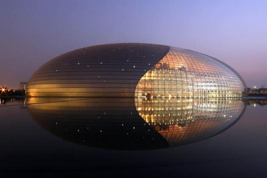 national performance beijing02 aka the egg